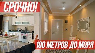 Ипотека на земельный участок сбербанк... ✅ Перепродажа квартиры в Алании Махмутлар 2+1 !!!