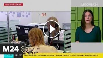 русский стандарт банк кредит онлайн наличными